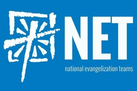 Thumbnail for the page titled: NET Ministries Retreat